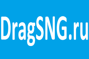 DragSNG.ru