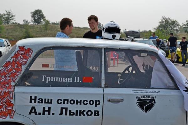 Гришин Петр6