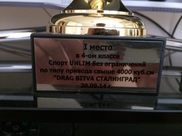 Макаров Михаил16