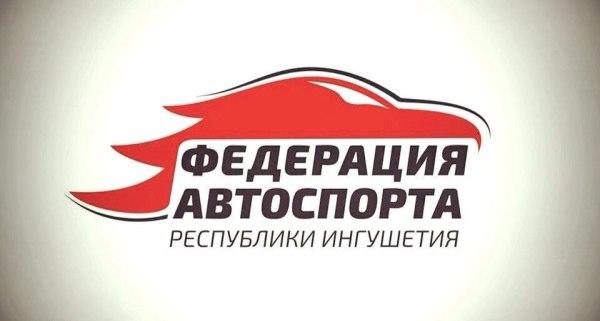 11 Октября Кубок Главы Республики Ингушетия 2014