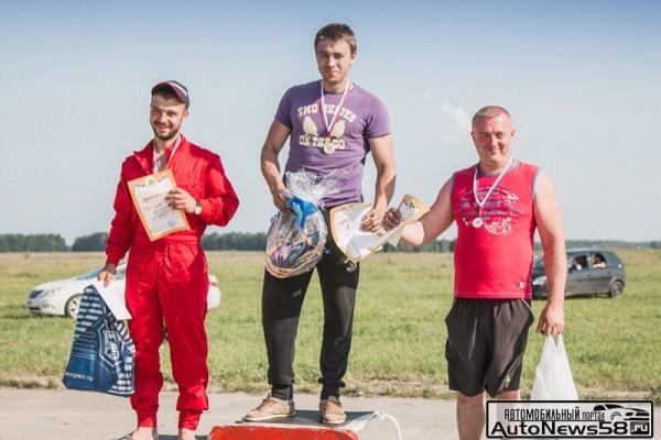 Полькин Андрей3